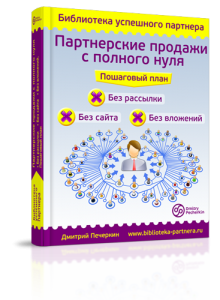 книга Дмитрий Печёркин