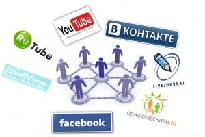 Продвижение бизнеса за счёт социальных сетей