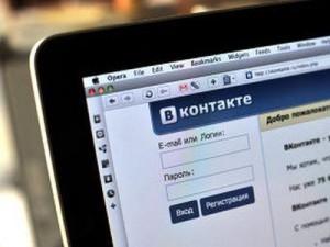 сервисы приложения для вконтакте