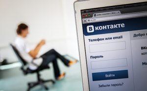 сервисы для работы с сообществами «ВКонтакте»